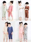兒童家居服-兒童睡衣男童女童空調家居服小中大寶寶純棉短袖套裝男孩夏季薄款 花間公主