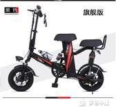 折疊電動自行車雙人鋰電動車助力寶迷你型電瓶車男女代步滑板多色小屋YXS