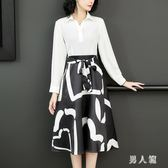 OL洋裝春裝新款職業ol雪紡襯衫長袖女中長款收腰打底裙子 FR4487『男人範』