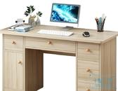 辦公桌 電腦桌臺式家用簡易書桌簡約現代寫字桌臥室辦公桌經濟型小 十點一刻