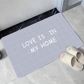 【免運】ins進門地墊入戶地毯門墊 臥室廚房浴室衛生間門口防滑墊吸水腳墊