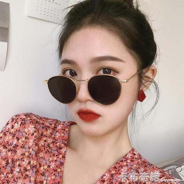墨鏡女大臉顯瘦年夏季新款韓版潮酒吧蹦迪神器眼鏡太陽鏡 卡布奇諾