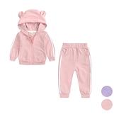 可愛小萌熊耳朵毛圈棉長袖拉鍊外套+長褲 薄外套 套裝 小童 寶寶 嬰兒 女童 現貨 橘魔法 童裝