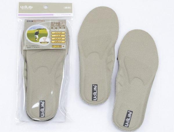 【好市吉居家生活】生活大師 UdiLife PR9897M 記憶型運動鞋墊(M) 透氣鞋墊