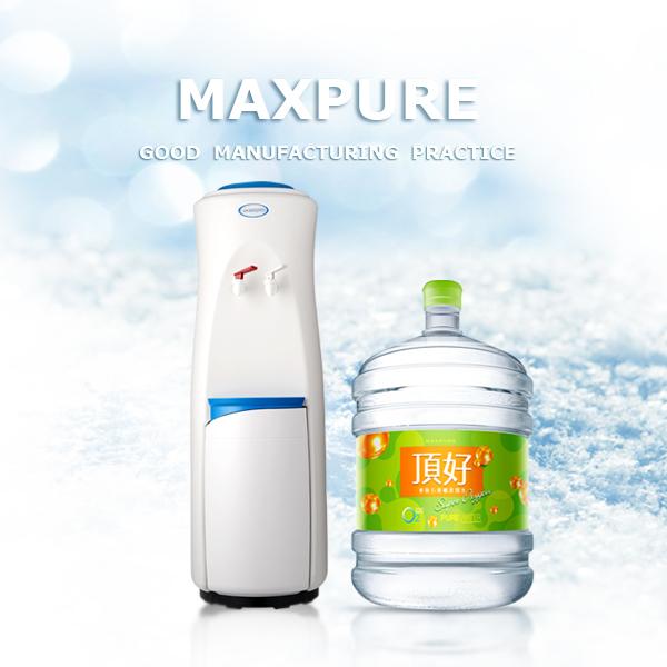 頂好桶裝水 日式簡約 純白落地型溫熱飲水機+麥飯石涵氧水