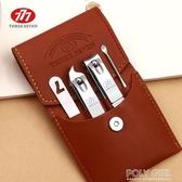 美甲工具 韓國777剪指甲刀套裝家用斜口指甲剪指甲鉗單個裝修指甲工具 polygirl