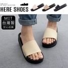 [Here Shoes]MIT台灣製 3.5cm涼鞋 休閒百搭一字寬帶編織 皮革厚底涼拖鞋-ASN305