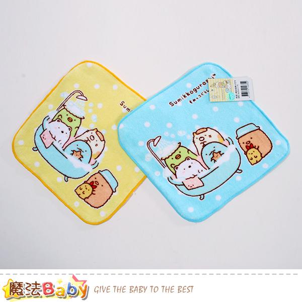 兒童純棉方巾(二條一組) 角落小夥伴授權正版 魔法Baby