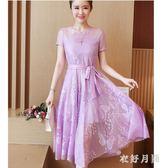 中大尺碼 大尺碼寬鬆洋裝蕾絲冷淡風連衣裙女裝超仙甜美收腰 WD1286『衣好月圓』