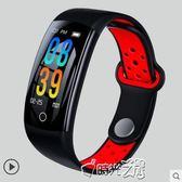 智慧手環彩屏手表男女運動電話安卓華為oppo蘋果通用 時光之旅