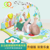 腳踏鋼琴健身架兒童玩具新生兒腳踏鋼琴健身架器寶寶遊戲毯wy