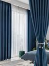 定制素色棉麻風寬2.0*高2.7/1片【挂鈎加工】窗簾布料北歐風現代簡約亞麻窗簾成品遮光