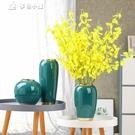 花瓶北歐創意陶瓷花瓶客廳插花墨綠色簡約玄關電視柜桌面家居裝飾擺件YYS 快速出貨