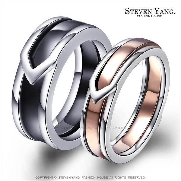 情人對戒STEVEN YANG正白K飾 戒指「緊繫你我」皮帶造型*單個價格*情人節推薦