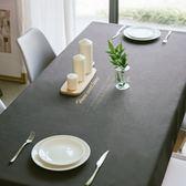 時尚可愛空間餐桌布 茶几布 隔熱墊 鍋墊 杯墊 餐桌巾663 (100*140cm)