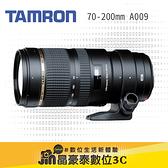 Tamron A009 70-200mm 鏡頭 晶豪泰3C 專業攝影 平輸