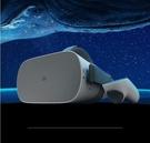 VR眼鏡現貨送影視VIP正品VR一體機3264GOculus虛擬現實眼鏡安卓蘋果 2021新款