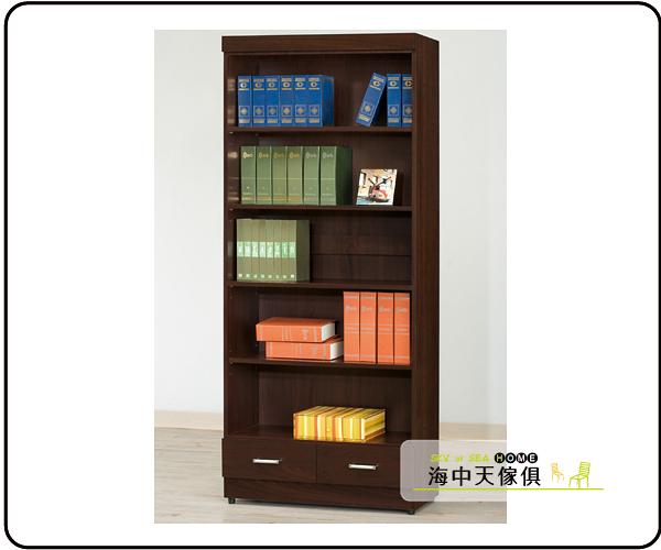 {{ 海中天休閒傢俱廣場 }} G-9 摩登時尚 書櫥系列 214-7 胡桃有抽開放式2.6尺書櫥