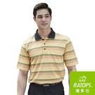 【RATOPS】男 Coolmax條紋短袖POLO衫 /剪接『鵝黃/珊瑚紅/黑』DB-8946 排汗衣 吸濕.排汗.透氣.快乾
