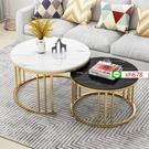 【特惠】簡約現代小茶几臥室創意輕奢ins小桌子家用小戶型沙發邊幾組合【頁面價格是訂金價格】