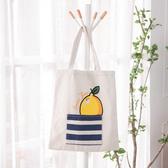 檸夏時光購物袋-生活工場