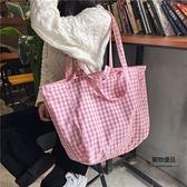 側背手提袋大容量雙面格子帆布包購物袋學生【聚物優品】