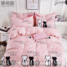 夢棉屋-活性印染雙人全鋪棉床包兩用被套四...