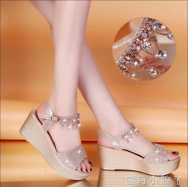 韓版2020新款厚底松糕鞋坡跟涼鞋女夏季魚嘴沙灘鞋學生高跟女鞋子 蘿莉新品