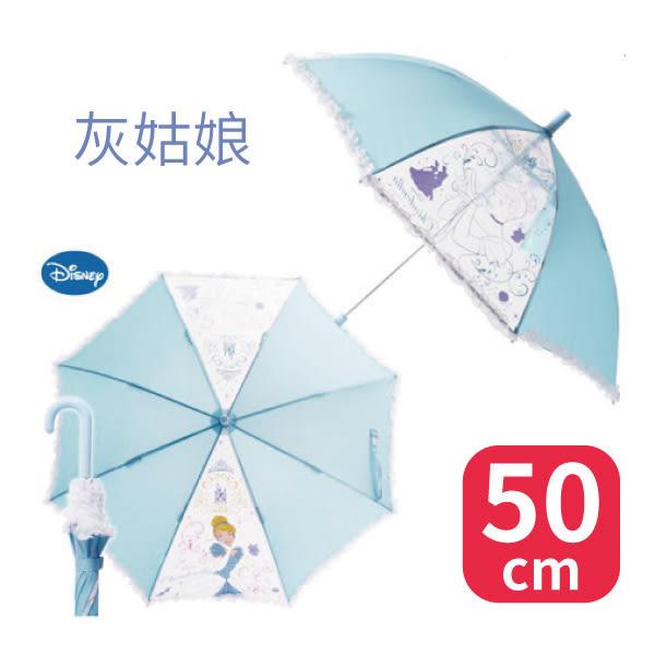 日本 迪士尼 Disney 兒童雨傘(公主系列) 50cm (灰姑娘 Cinderela/Princess)