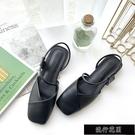包頭涼鞋女2021夏季新款仙女風韓版低跟中空單鞋女方頭平底奶【全館免運】