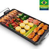 MONDIAL燒烤爐家用電烤盤無煙不黏鍋烤肉機韓式烤魚盤多功能盤