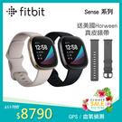 (送Horween皮革錶帶) 3C LiFe Fitbit Sense 進階健康智慧手錶 運動手錶 GPS 血氧偵測 心率追蹤 公司貨