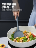 鍋鏟 家用硅膠鏟炒菜鏟子不粘鍋專用鍋鏟耐高溫炒勺廚具套裝湯勺勺子 美物