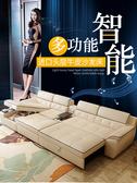 沙發床頭層牛皮真皮沙髮客廳整裝組合皮藝沙髮現代簡約家具可折疊 DF 科技藝術館