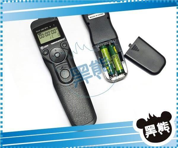 黑熊館 Canon 40D 5DII 6D 7D 1D Mark III / Mark II 液晶電子快門線