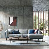 林氏木業現代雙色左L三人布沙發(附抱枕)RBE2K-幽藍色+淺灰色