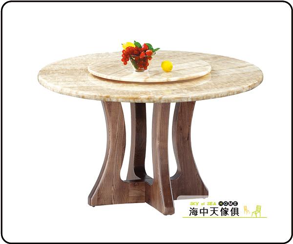 {{ 海中天休閒傢俱廣場 }} G-42 摩登時尚 餐廳系列 846-1 A42松香黃圓桌