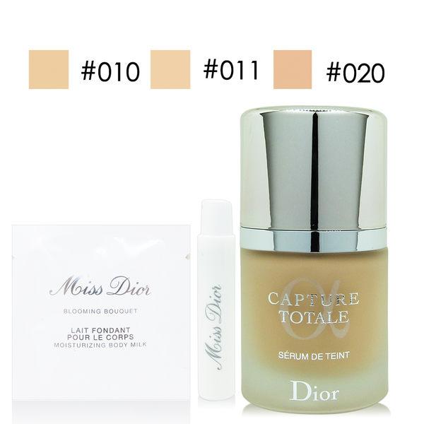 Dior 迪奧 逆時完美粉底液30ml #010 #011 #020 贈Miss Dior 香水與身體乳體驗包 【QEM-girl】