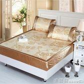 床包 夏季能折疊1.5米冰絲床笠款床包防滑保護罩三件套涼席子igo  瑪麗蘇