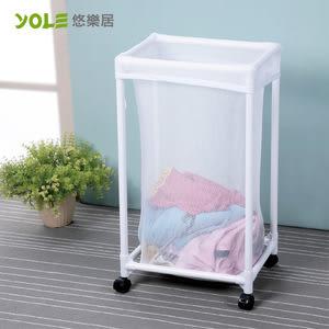 【YOLE悠樂居】滾輪衣物洗衣籃 #1425025