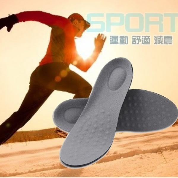 鞋墊   足弓乳膠3D原點按摩鞋墊(男款) 吸汗 防臭 透氣 減震 運動 隨意剪裁  【IAA002】-收納女王