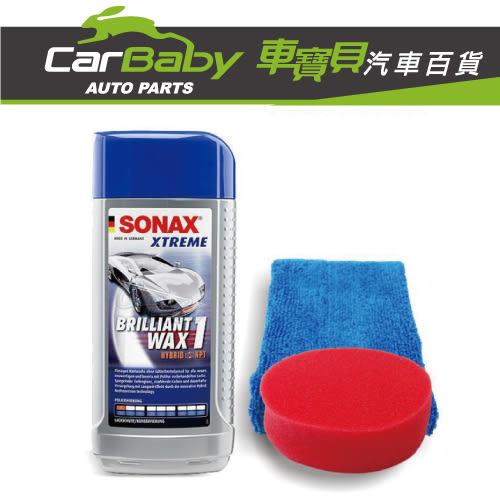 【車寶貝推薦】SONAX 新車鍍膜
