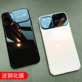 iPhone 11 pro max 手機殼 超薄玻璃 鏡頭防刮 保護殼 光面烤漆 高檔 防摔 全包邊 防滑 手機套 外殼