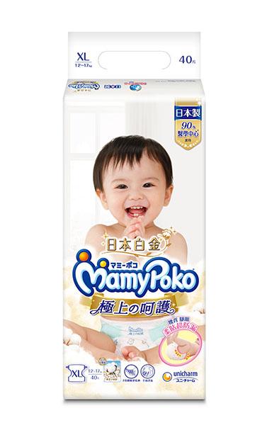 (一次買4包整箱另有特價) 滿意寶寶 極上の呵護   XL號 40片 1包  *維康