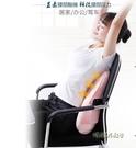 辦公室腰靠汽車護腰部按摩靠墊座椅子記憶棉孕婦大靠背腰枕墊抱枕MBS「時尚彩紅屋」