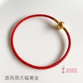 本命年手繩 頭層皮編織皮繩手鍊適用于金手繩3D硬金本命年皮繩 4色