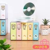 光盤收納光盤CD盒碟片收納包DVD光碟片收納箱【匯美優品】