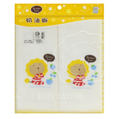 【任四入9折】Butter Lion奶油獅 - 紗布素色澡巾 (2入)
