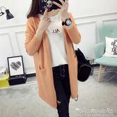 中長款女針織開衫新款韓版寬鬆純色百搭學生薄款毛衣外套 晴天時尚館