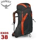 【OSPREY 美國 EXOS 38 M 登山背包《火焰黑》38L】雙肩背包/後背包/登山/健行/旅行
